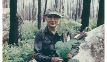 Bud Heinselman